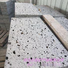 源头红色火山石板材 单切 乱拼火山石板材 可定制