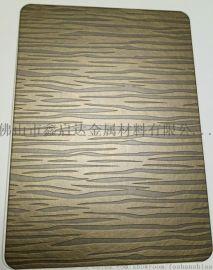 彩色不锈钢喷砂板18029321189