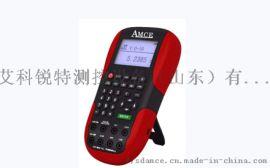 AM-JY01A掌上多功能型校验仪