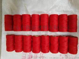 大量銷售聚乙烯2mmPE編織繩