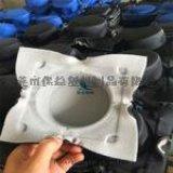 東莞eva海綿布料壓型塑膠板壓模成型