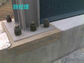 福鼎灌浆料厂家 福鼎340灌浆料 福鼎高强灌浆料售价