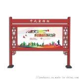 赤峰挂墙旅游广告栏/宣传栏优惠款式多样