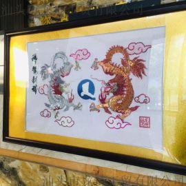 龍琦精品刺繡畫 中國龍經典中式壁畫珠片散珠繡