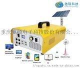 太阳能发电系统30w500w1000w太阳能电源