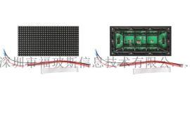 单双立柱LED户外显示屏深圳厂家直销承接工程