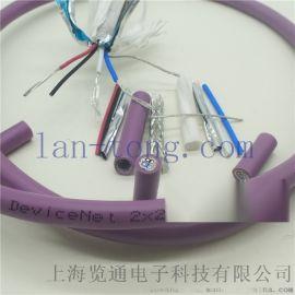 5芯紫色devicenet  总线网络通信电缆线