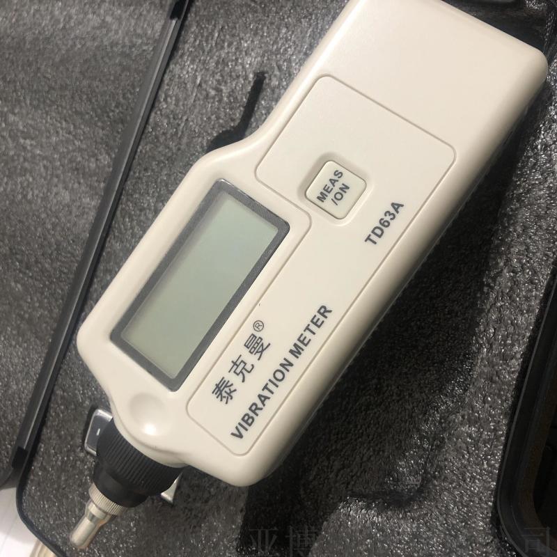 西安测振仪哪里有卖,手持式测振仪