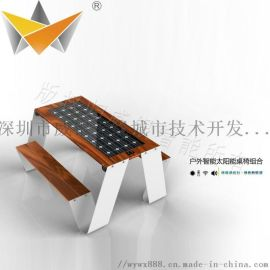 多功能充电  休闲座椅 定制生产厂家  休闲座椅