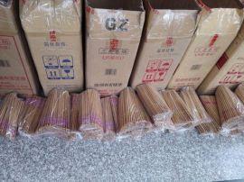 印花阿里山竹筷子地摊热卖甜竹筷批发