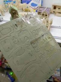 益智DIY木頭兒童木質拼圖10元模式跑江湖地攤多少錢