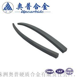 YG6耐磨硬质合金弓形弯状板条