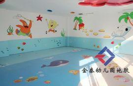 厂家直销南京幼儿园塑胶地板