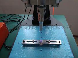 塑料单向止水阀上下壳超声波热熔压合焊接机