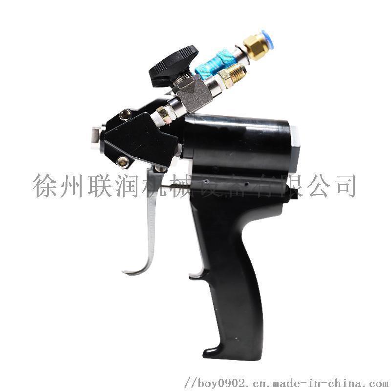 聚脲噴槍-自清潔噴槍-雙組份噴槍聚氨酯噴塗槍