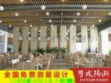 可成65款珠海酒店会议室现代隔音活动屏风
