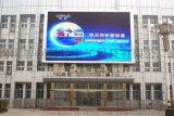 深圳廠家直銷室外防水P8全彩電子節能顯示屏
