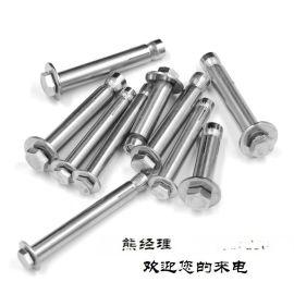304不锈钢外六角膨胀螺丝  外六角膨胀螺栓