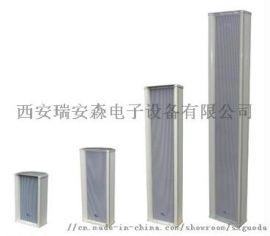 室外防水音柱CSE-910A,CSE-920A,CSE-930A,CSE-940A