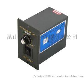 厂家供应减速交流单相三相调速电机调速器控制器变频器