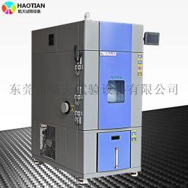 质量可靠电池过充防爆箱广东厂家直销
