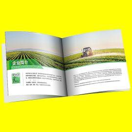 郑州农药画册设计 肥料宣传册印刷定做