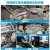 發動機鍍膜 機艙保護劑上光養護 汽車機艙鍍膜保養劑