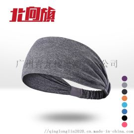 青龙林夏季运动瑜伽发带止汗头巾跑步篮球健身头带