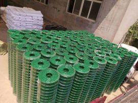 盛通厂家直销 波浪网护栏圈地养殖荷兰网围栏现货包塑绿色围栏