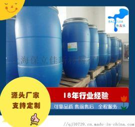 聚合物(JS)高弹防水乳液BLJ-6077A