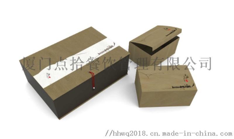 厦门小批量定制包装盒、食品包装纸盒定制生产厂家