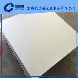 厂家直销TA2/GR2纯钛板及TC4钛合金板材