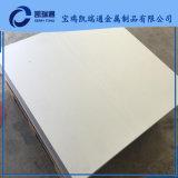 廠家直銷TA2/GR2純鈦板及TC4鈦合金板材