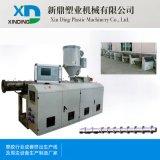 江蘇工廠直銷高效單螺桿擠出機