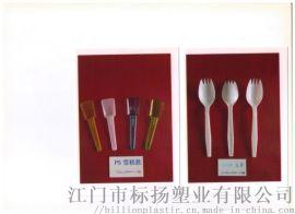 PP雪糕勺,塑料勺子,塑料布丁勺