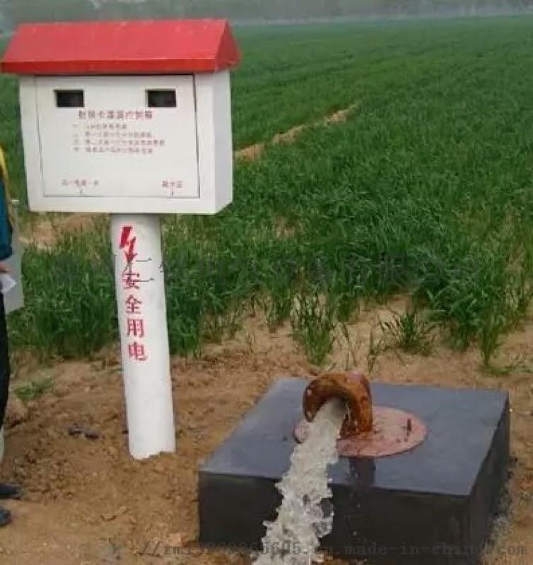 德州仁铭节水灌溉专用玻璃钢井房