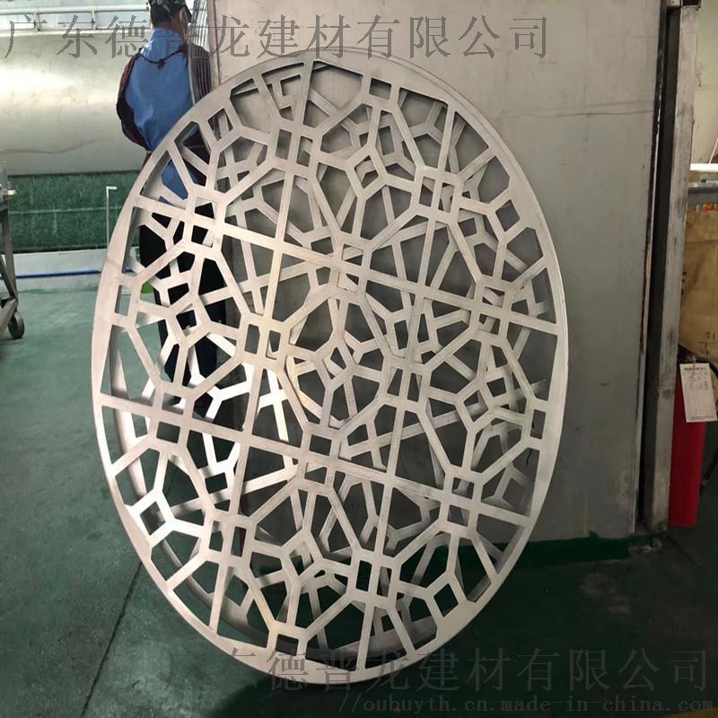 花朵形状雕刻铝单板 外墙装饰铝格栅与铝单板