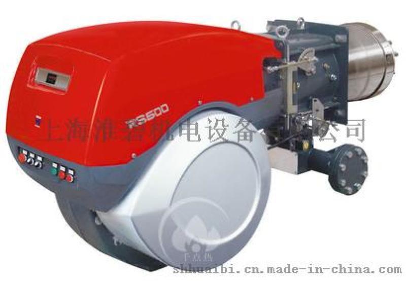 利雅路RS650/M BLU燃氣燃燒器