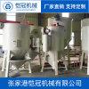 PET立式混合塑料乾燥機 混料攪拌機
