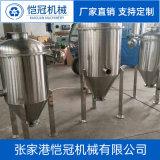 PVC混合机除尘系统 混料机粉尘收集器