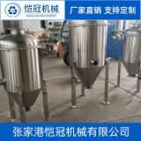 PVC混合機除塵系統 混料機粉塵收集器
