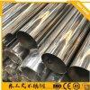 广西201不锈钢管 304不锈钢镜面管