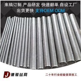 定制 不锈钢冲孔滤管  无缝焊接冲孔网筒