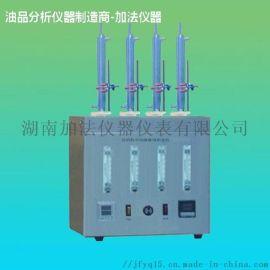 冷却剂铝合金腐蚀性测试仪SH/T0620