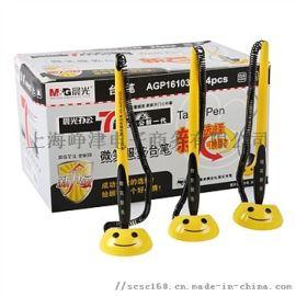 晨光 M&G 台笔 3盒装 0.5mm 24支/盒