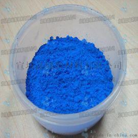 紅外線隔熱材料用铯鎢青銅粉