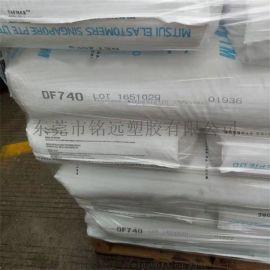 塑胶粒POE 塑胶原料 DF710