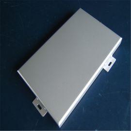 铝单板冲孔雕花镂空造型外墙幕墙冲孔板定制