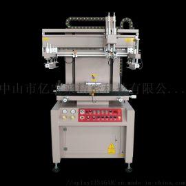 亿宝莱半自动丝印机 PET印刷机