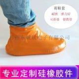 新款硅胶鞋套 雨天防滑防水耐磨 男女通用便携式鞋套